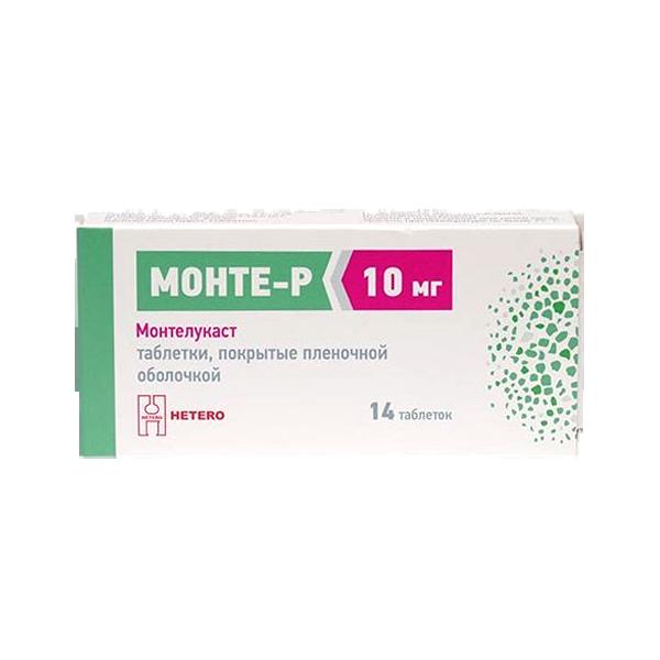 Monte-R