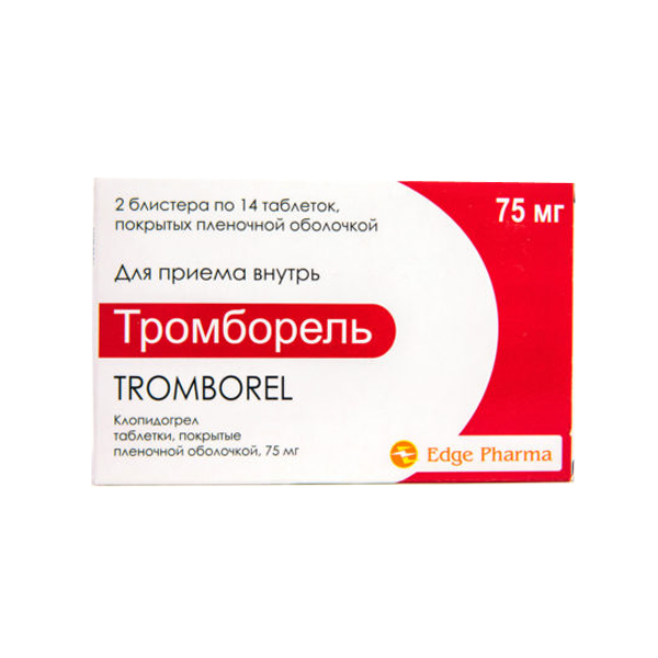 Tromborel