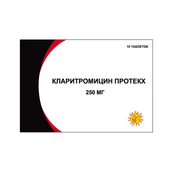 Clarithromycin Protech