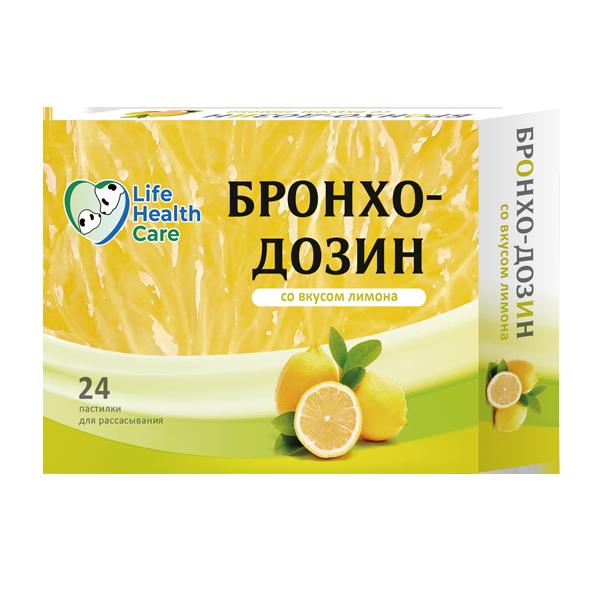 Бронходозин Лимон