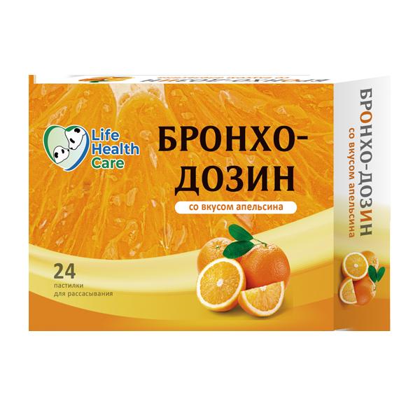 Бронходозин Апельсин